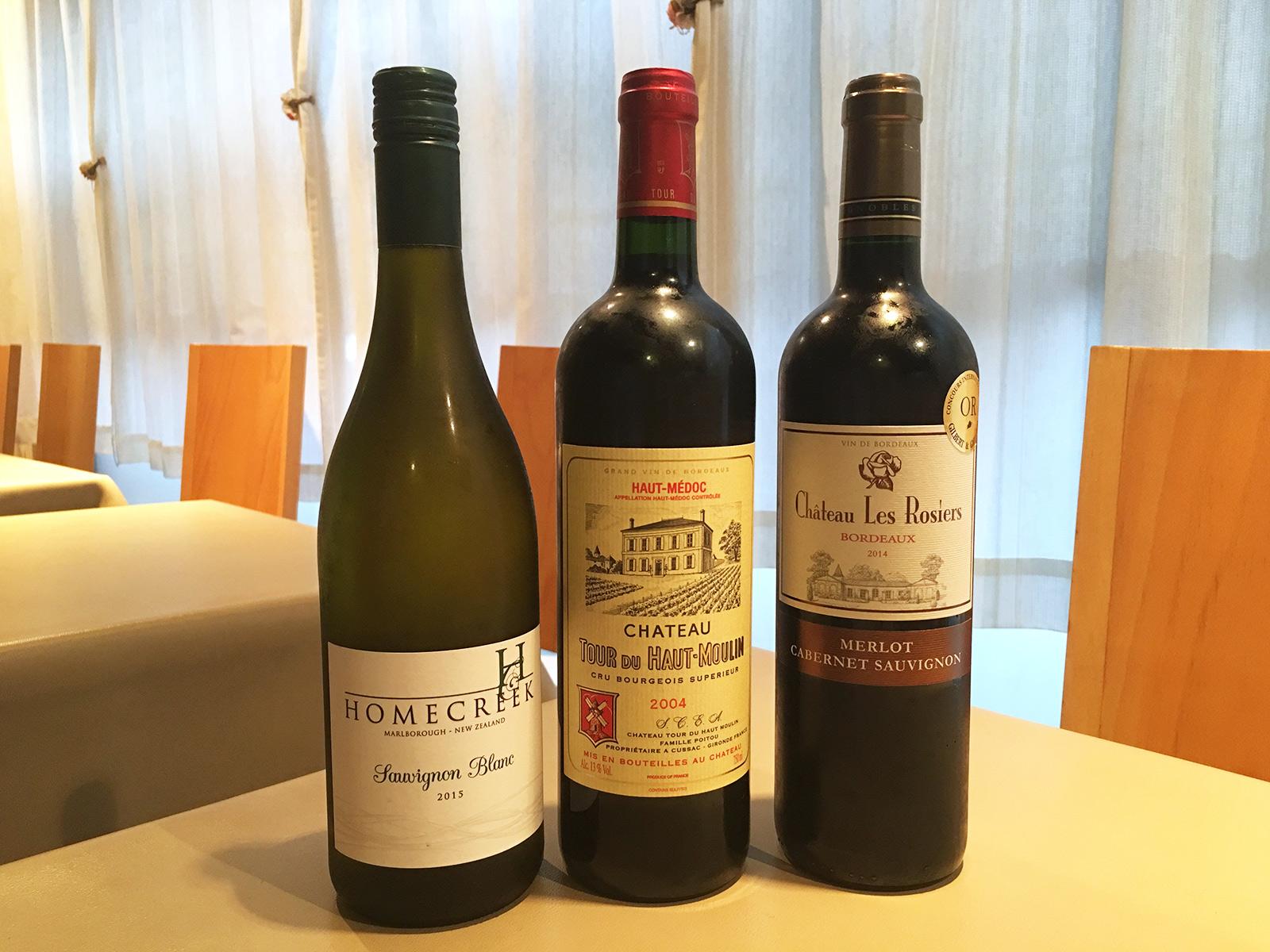 11月の新着ワイン