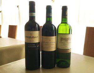3月の新着ワイン