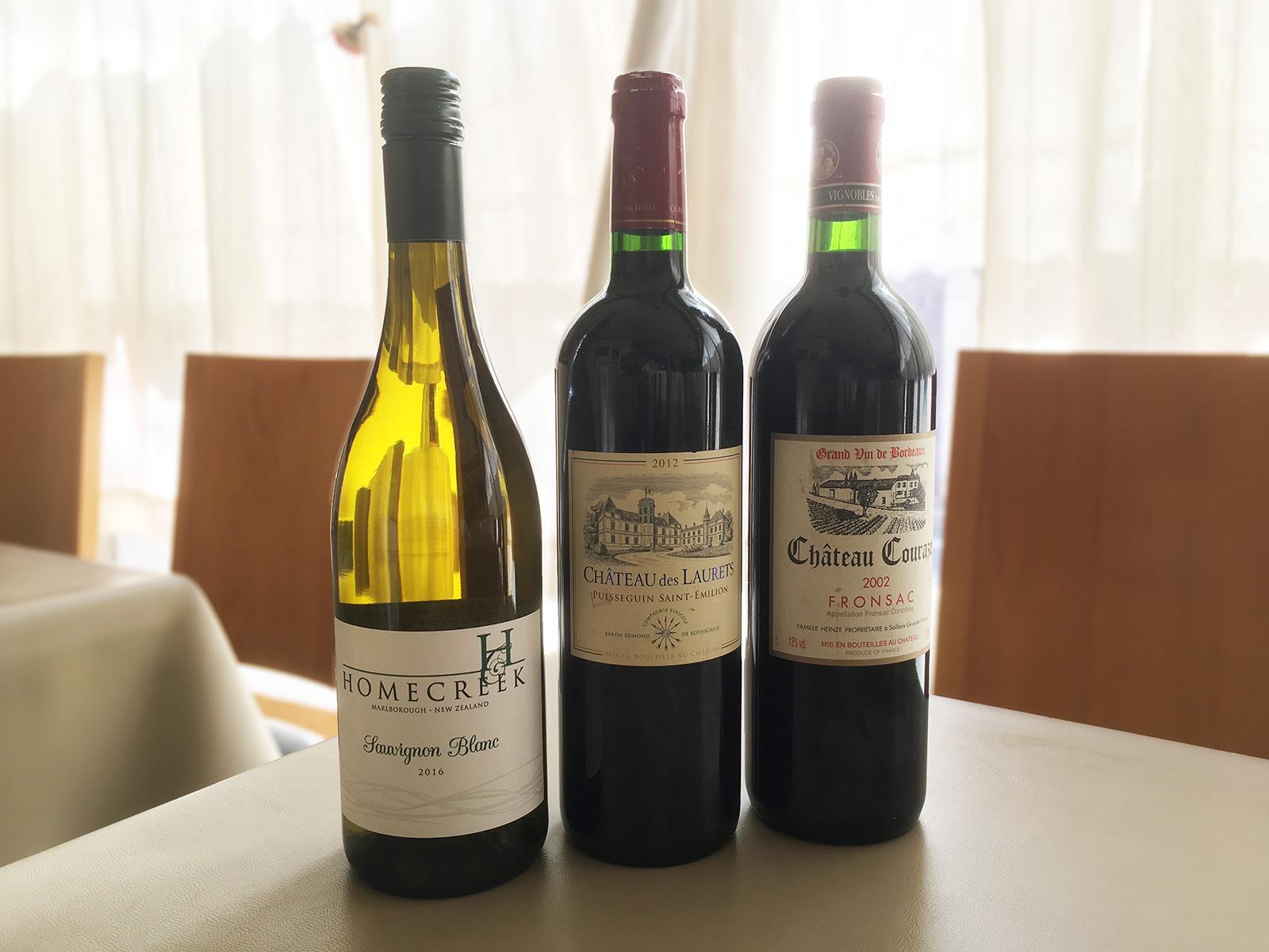7月のワイン