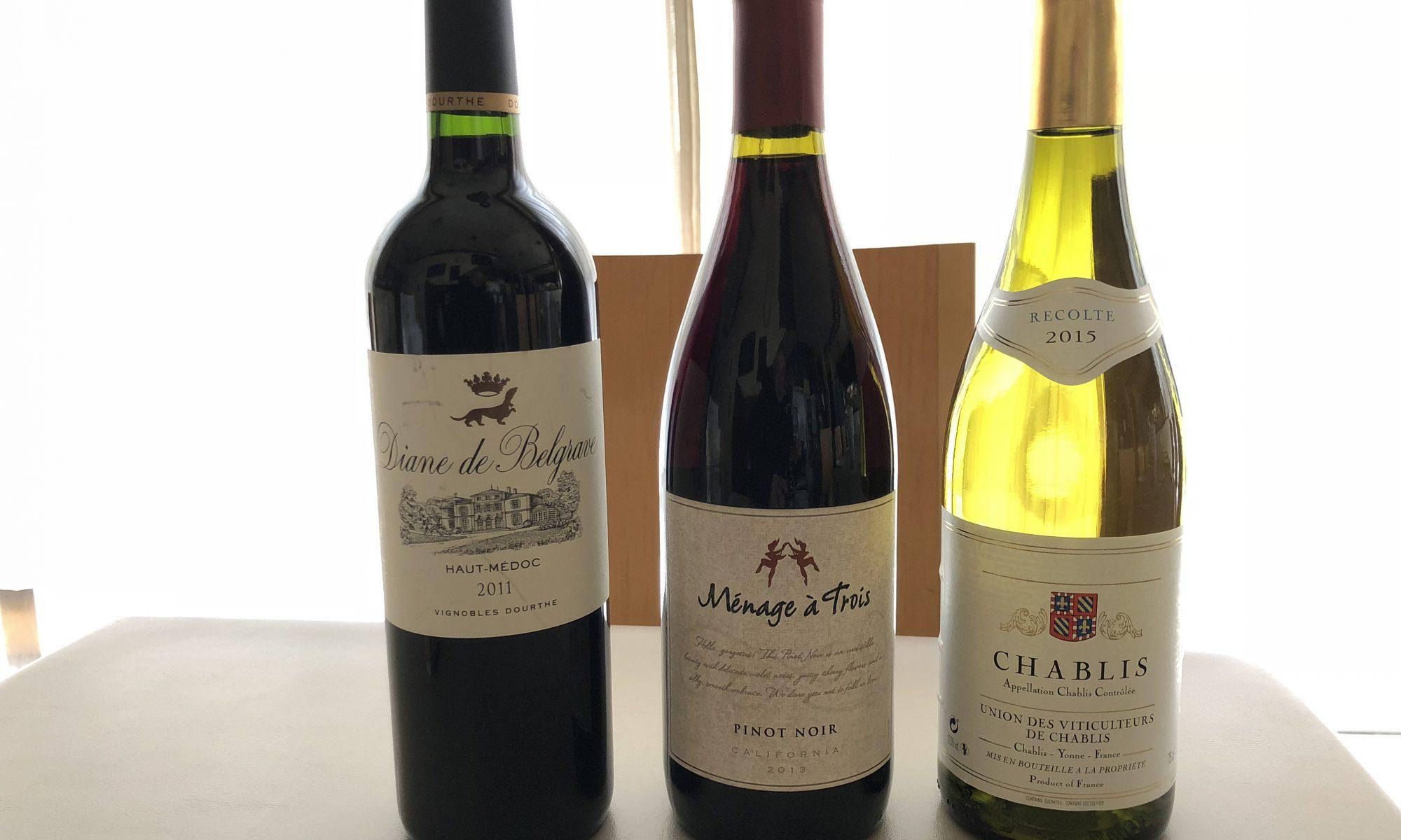 2月の新着ワイン